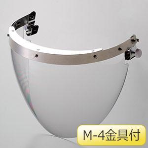 ヘルメット取付型防災面 MB−11H・PC M−4金具付
