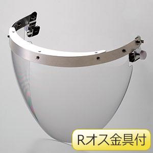 ヘルメット取付型防災面 MB−11H・PC R−オス金具付