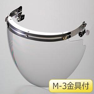 ヘルメット取付型防災面 MB−115H・PC M−3金具付