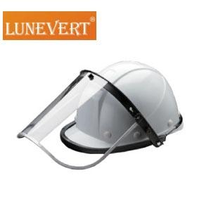ヘルメット取付型防災面 MB−610