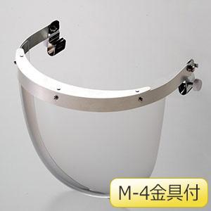 ヘルメット取付型防災面 MB−11H M−4金具付