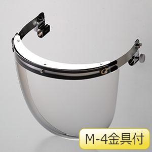 ヘルメット取付型防災面 MB−115H M−4金具付
