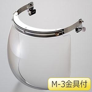 ヘルメット取付型防災面 MB−415H M−3金具付