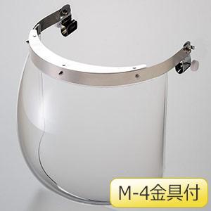 ヘルメット取付型防災面 MB−41H M−4金具付