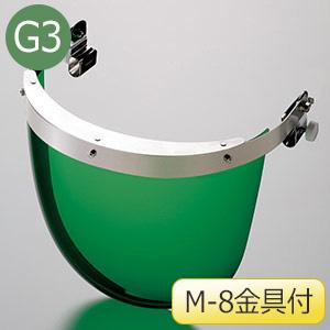 ヘルメット取付型防災面 MB−11HG 3° M−8金具付