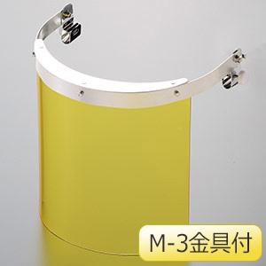 ヘルメット取付型防災面 MB−121HY 2° M−3金具付