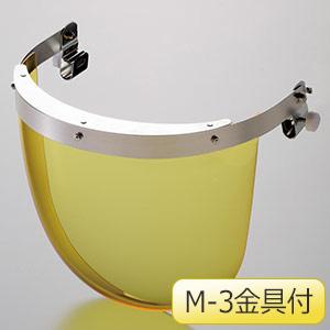 ヘルメット取付型防災面 MB−11HY 2° M−3金具付
