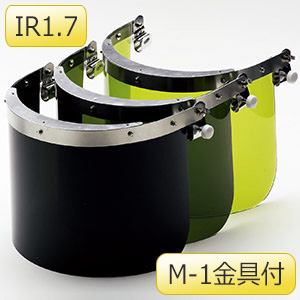 IR遮光面 MB−21H IR1.7 M−1金具付 (MP型用)