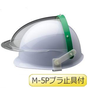 MB−11HPS ストール M−5P プラ止め金具付き