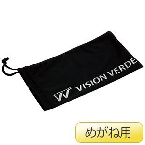VISION VERDE めがね用ポーチ