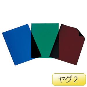 レーザ光用遮光カーテン YL−600C ヤグ2 33×50cm