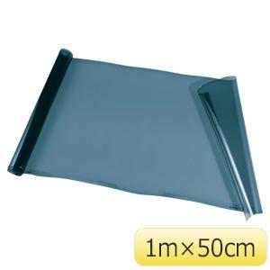 レーザーシールドカーテン YLC−1 Plus 1m×50cm