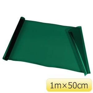 レーザーシールドカーテン YLC−3 1m×50cm
