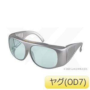 レーザ光用オーバーグラス YL−250G Nd−YAG (0D7)