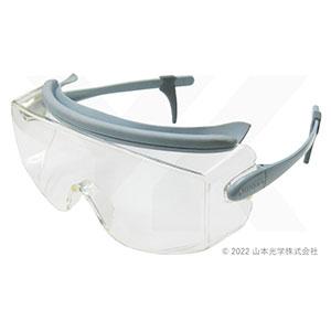 レーザ光用オーバーグラス 度付めがね装着者専用 YL−717D エキシマ