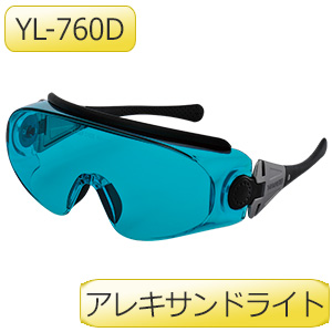 レーザ光用オーバーグラス YL−760D アレキサンドライト