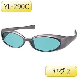 レーザ光用2眼タイプ YL−290C ヤグ2