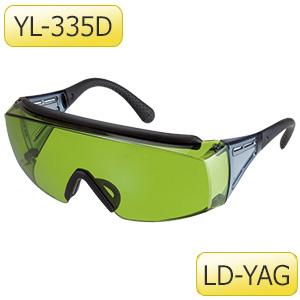 レーザ光用遮光めがね YL−335D LD−YAG
