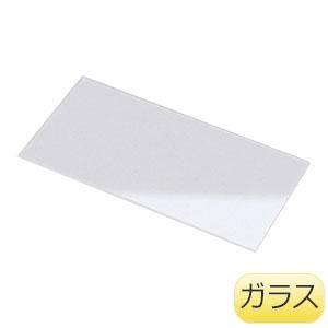 カバープレート 溶接面用カバープレート (ガラス) 透明 50枚入