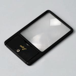 ライト付カード型ルーペ LX−200LED