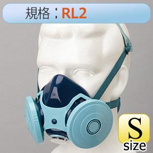 フィルタ取替式防じんマスク 1021R Sサイズ