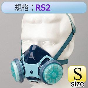 フィルタ取替式防じんマスク 1122R Sサイズ