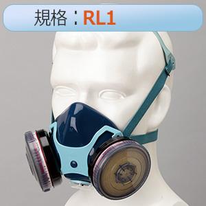 フィルタ取替式防じんマスク 6061G