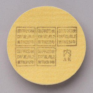 防じんマスク交換用フィルタ 1021/1091用マイティミクロンフィルタ 2枚入