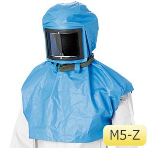 エアラインマスク フード型 M5−Z 腰ベルトまで 定置式ろ過筒型