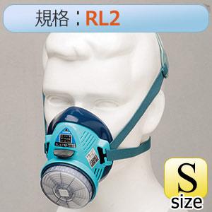フィルター取替式 防じんマスク 1180 Sサイズ