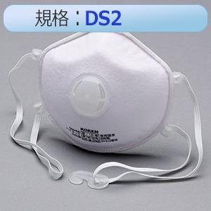 使い捨て式防じんマスク ハイラック335 (フック式) DS2 10枚入