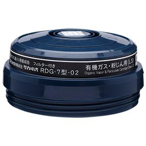 吸収缶 RDG−7型 土壌用マルチ吸収缶