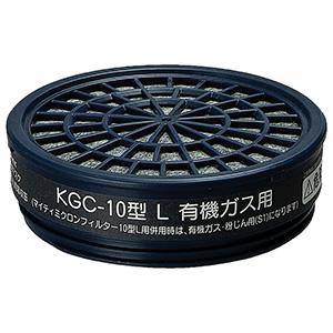 吸収缶 KGC−10L有機ガス用