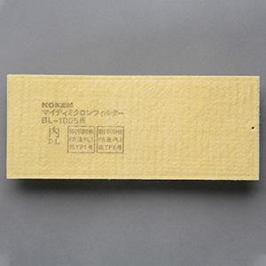 電動ファン付き 呼吸用保護具部品 マイティミクロンフィルター BL−1005用