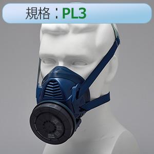 電動ファン付き呼吸用保護具 コードレス BL−321H−02 電池・充電器付