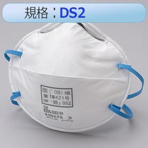 使い捨て式 防じんマスク 3M−8205−DS2 (20枚入)