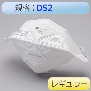 3M 9105J−DS2 Vフレックス 20枚入