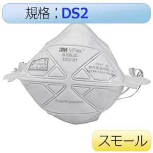 3M 9105J−DS2−K スモールサイズマスク 個別包装 20枚×10箱