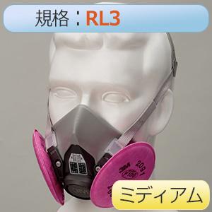 フィルター取替式 防じんマスク 6000/2091−RL3 M (ミディアム)