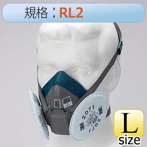 防じん防毒兼用マスク 6500 デュアルタイプ最軽量クラス ラージ