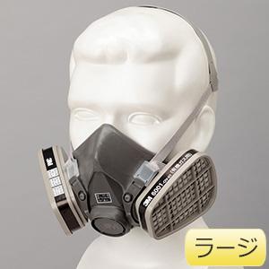 直結式 小型 防毒マスク 半面型 6000 ラージ 吸収缶2個使用