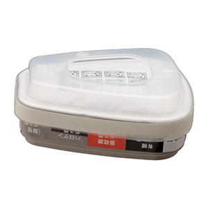 直結式小型用 吸収缶 6002/5911−S1 コンビネーション用 フィルター付
