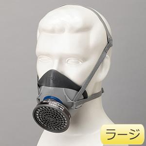 軽量・小型・簡単着脱・3サイズ 直結式 小型 防毒マスク 7700J ラージ L