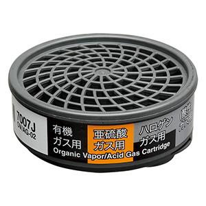 直結式 小型 防毒マスク用吸収缶 7007J−55 コンビネーション用 10個入り
