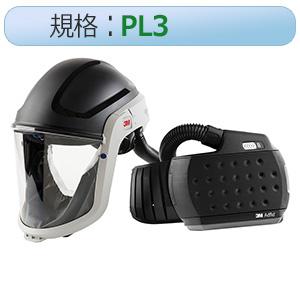 呼吸用保護具 3M アドフロー JADM−307J (ヘルメットタイプ)