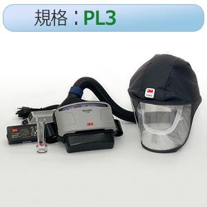 電動ファン付き呼吸用保護具 バーサーフロー(TM) JTRS−333J+