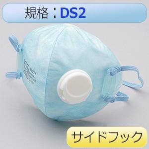 使い捨て式 防じんマスク MD09V 排気弁付 サイドフック (10枚入)