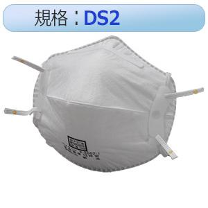 バイリーンマスク X−3502S DS2 20枚入