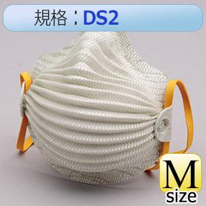 使い捨て式 防じんマスク 4600DS2 M (10枚/箱)