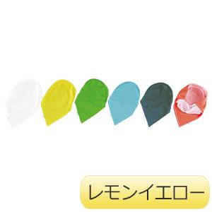 I−MESH サーバーキャップ レモンイエロー C2200−33